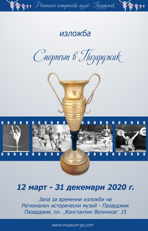 Sport-2020