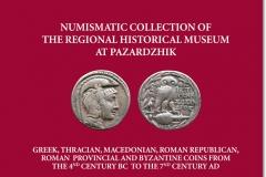 Numizmatichen katalog