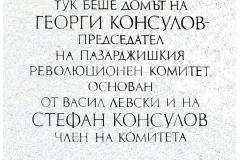5_Konsulovi