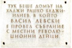 9_Rachko