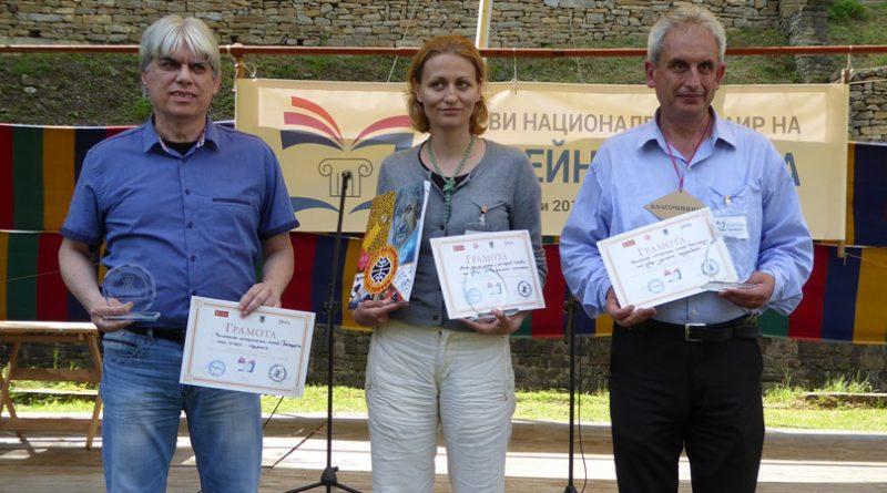 РИМ – Пазарджик спечели престижна награда