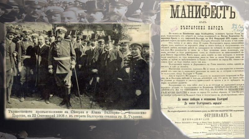 22 септември – вход свободен в РИМ – Пазарджик!