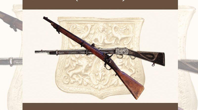 """Изложба """"Оръжие от Руско – турската война (1877-1878 г.)"""""""